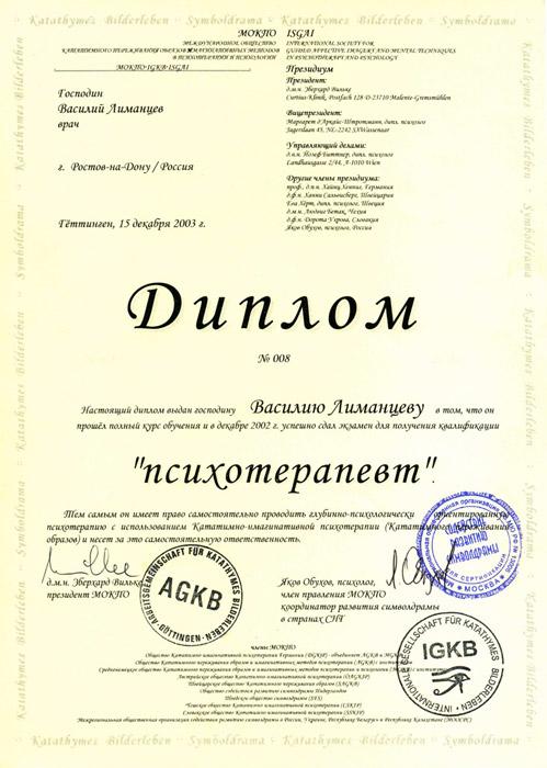 Платная перевозка больных скорая помощь Москва