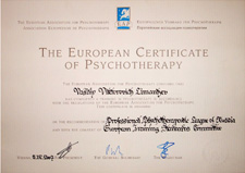 The European Certificate of Psychotheropy